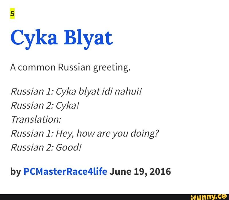 idi nahui russian
