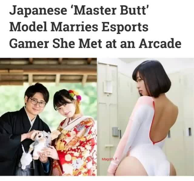 Japanese Butts